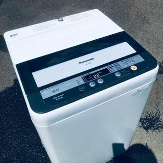♦️EJ429番Panasonic全自動洗濯機 【2013年製】
