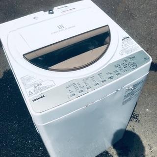 ♦️EJ430番 TOSHIBA東芝電気洗濯機 【2017年製】
