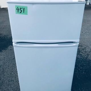 ✨2020年製✨451番 maxzen ✨2ドア冷凍冷蔵庫✨