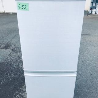 ✨2017年製✨452番 シャープ✨ノンフロン冷凍冷蔵庫✨SJ-...