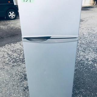 457番 シャープ✨ノンフロン冷凍冷蔵庫✨SJ-H12W-S‼️