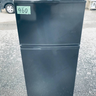 460番 Haier✨冷凍冷蔵庫✨JR-N106G‼️