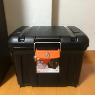 【新品】ホムセン箱 ハードボックス 鍵付き アイリスオーヤマ 職...