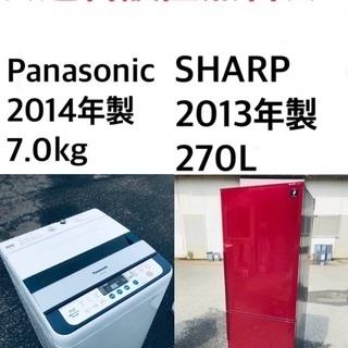 ★送料・設置無料🌟★  7.0kg大型家電セット☆冷蔵庫・洗濯機...