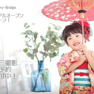 横浜で七五三・成人式前撮りならスタジオ+ロケーション撮影のマリ―...