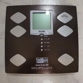 【ネット決済】タニタ 体重計 インナースキャン50