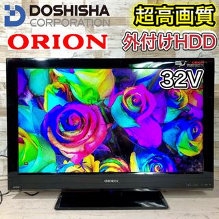 【すぐ見れるセット‼️】ORION 液晶テレビ 32型✨外…