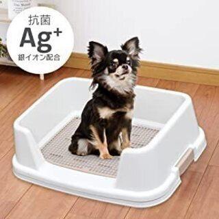 【美品です】アイリスオーヤマ トレーニング犬トイレ ホワイ…