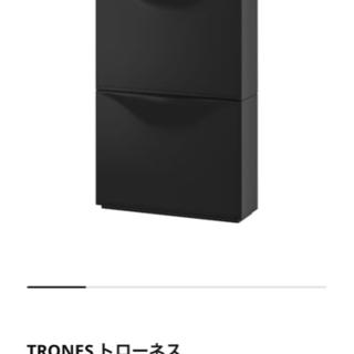 IKEA シューズキャビネット/収納 ブラック 1セットで…