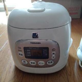(無料お渡し 8/27期限)炊飯器&湯沸かし器〜【型番】T…