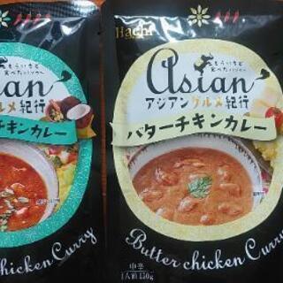 🌟老舗ハチ食品レトルトカレー