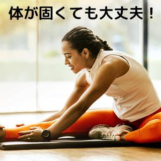 ヨガ経験者さま向け少し汗をかくレッスン🧘♀️運動不足解消にも♫ - 名古屋市