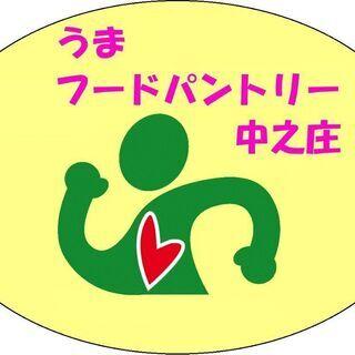 四国中央市でひとり親などを対象に無料で食料をお渡ししています