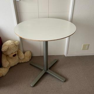 カフェ ラウンドテーブル 直径70cm