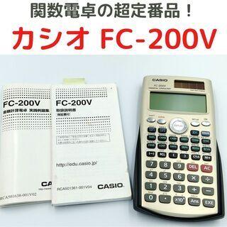 CASIO カシオ 金融電卓 プロフェッショナル仕様 FC-20...