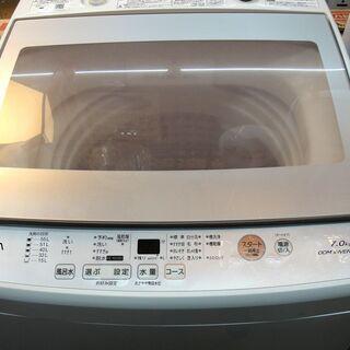 AQUA 7.0kg 洗濯機 AQW-GV70G