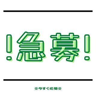 急募!組み立て作業スタッフ!!即面接可能!!【yk】A28W0210-1(1) - アルバイト