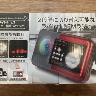 【値下げ】LEDライト&mp3プレーヤー付きfmラジオ
