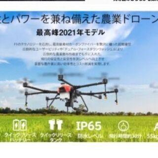 【ネット決済・配送可】300万 プロ用 大型 ドローン カーボン...