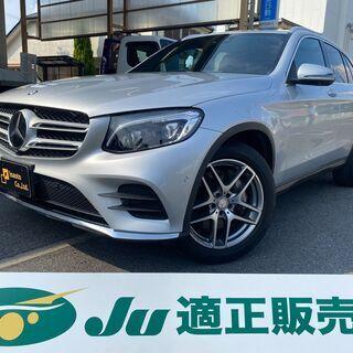 ☆メルセデスベンツ GLC 4WD☆車検R5.8