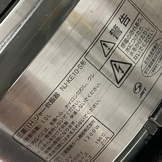 炊飯器 三菱 9/19 値下げ 3000から2000