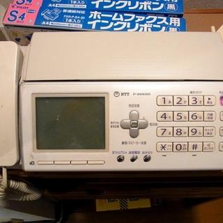 ファックス 子機2台付き