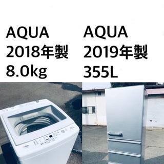 送料・設置無料★🌟大型家電2点セット✨8.0kg◼️冷蔵庫…