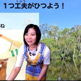 生態を知り、貝や石、木の種を使ってアクセサリーを作る - 横浜市