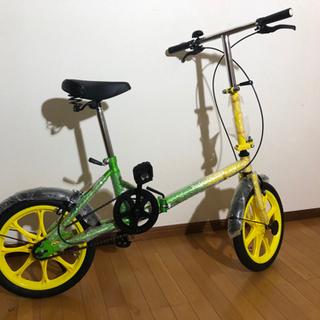 ピクニカ 折り畳み自転車