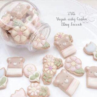 【日程追加】1DAYレッスン:JVSヴィーガンアイシングクッキー...