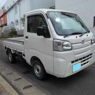 【ネット決済】ハイゼットトラック 車検令和5年11月 オートマ車!!!