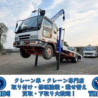 いすゞフォワード  タダノ ZF304SL 4段 ハイジャッキ ...