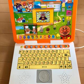 マウスでクリック アンパンマンカラーパソコン