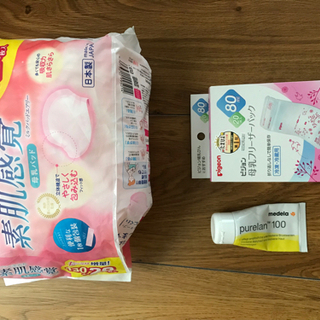 メデラピュアレーン+【未使用】母乳フリーザーパック80ml+母乳...