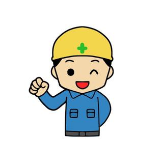 🐥建築🐣土木🐤🐣解体現場作業員の募集です‼️寮も準備出来ます‼️...