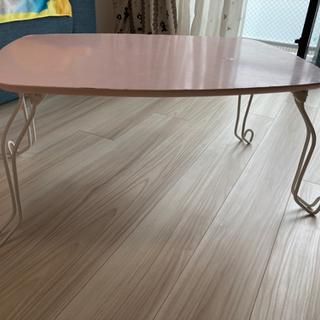 ピンク折り畳み式ローテーブル