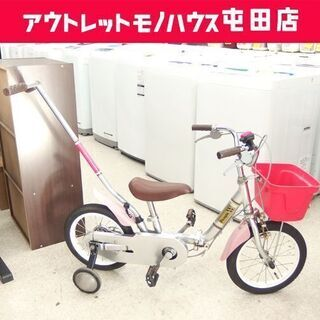 14インチ People「Ikinari W DOUBLE」折り...