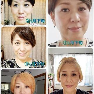 8月:耳ツボジュエリースケジュール - 美容健康