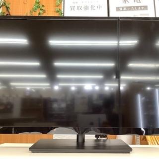 安心の6ヵ月保証付き!TOSHIBA(東芝)の2014年製…