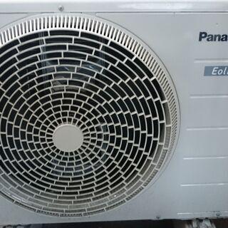 (2017年製6畳まで)パナソニック ルームエアコン2.2Kw 2017年製 CS-EX227C-W 高く買取るゾウ八幡東店 - 家電