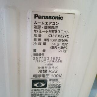 (2017年製6畳まで)パナソニック ルームエアコン2.2Kw 2017年製 CS-EX227C-W 高く買取るゾウ八幡東店 − 福岡県