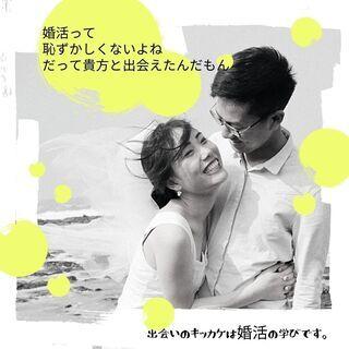 夏特別企画☆