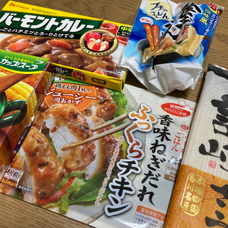 ⭐︎取引中⭐︎ 食品セット