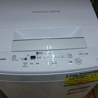 (2020年モデル入荷)東芝 全自動洗濯機4.5kg 20…