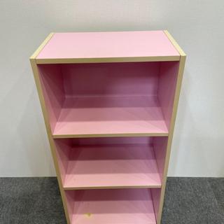 3段カラーボックス ピンク