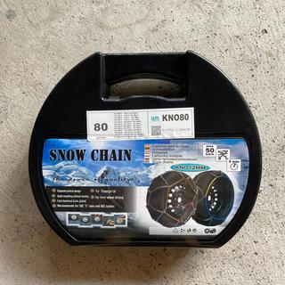 冬用 タイヤのチェーン KNO80