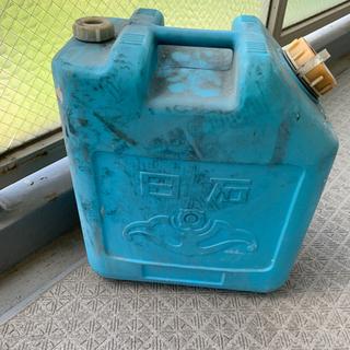 灯油缶 ポリタン 20リットル