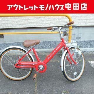 子供用自転車 20インチ レッド カゴ付き カギ付き ジュニアサ...