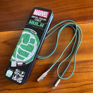 【ネット決済】marvel ハルク USBケーブル