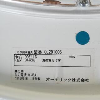 【お持ち帰り専用】ODELIC/オーデリック②⭐LEDシーリングライト⭐8畳対応⭐美品⭐JI62 − 東京都